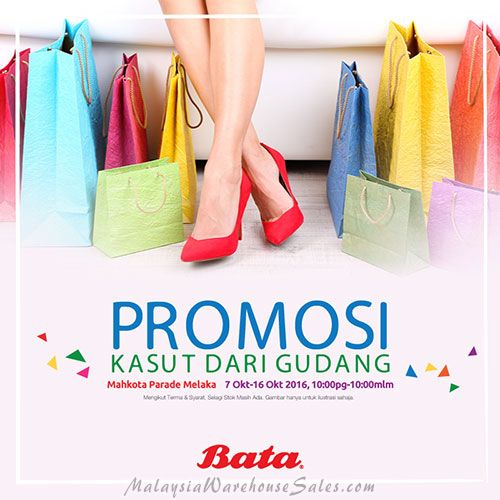 Bata Warehouse Sale 2016