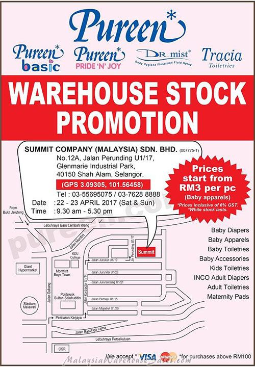 Pureen Warehouse Stock Promotion 2017